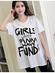Damen Solide Buchstabe Einfach T-shirt,Rundhalsausschnitt Sommer Kurzarm Baumwolle