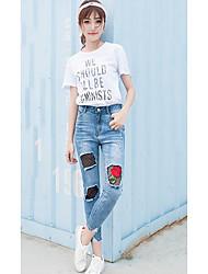 Damen Einfach Hohe Hüfthöhe Mikro-elastisch Jeans Skinny Hose