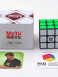 Кубик рубик Спидкуб Избавляет от стресса Набор для творчества Кубики-головоломки 3D пазлы Обучающая игрушка Стикеры Пазлы Гладкая наклейки