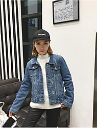 Feminino Jaqueta jeans Para Noite Festa/Coquetel Vintage Fofo Primavera,Sólido Padrão Others Colarinho Chinês