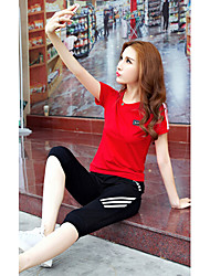 Women's Casual/Daily Simple T-shirt Dress Suits,Solid Round Neck Short Sleeve Tassel strenchy