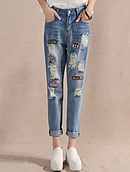 Women's High Waist Micro-elastic Jeans Pants,Cute Simple Harem Print Embroidery