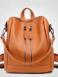 Women Backpack PU All Seasons Casual Formal Outdoor Office & Career Traveling Bucket Zipper Yellow Red Black Gold Blue