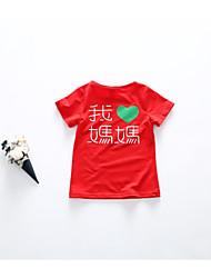 Baby T-Shirt Lolita