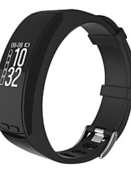 Smart Bracelet Water Proof GPS/ Calories Burned /Pedometers/ Exercise Record /Altimeter/ Call Reminder /Heart Rate Monitor Outdoor Sports Bracelet