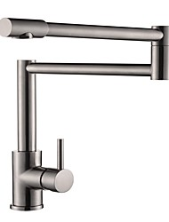 Contemporary Centerset  with Nickel Brushed Finish Bathroom Kitchen Sink Faucet Single Handle