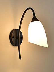 Black American Simple Bedroom Lamp Fishing Bedside Wall Lamp
