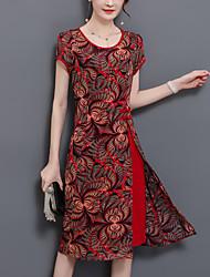Gaine Mousseline de Soie Robe Femme Décontracté / Quotidien Grandes Tailles Vintage simple Chinoiserie,Galaxie Col Arrondi Mi-longManches