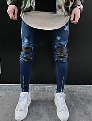 Men's Mid Rise Micro-elastic Skinny Pants,Street chic Simple Skinny Solid Camouflage