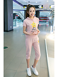 Women's Sports Cute Summer Hoodie Pant Suits,Animal Print Hooded Short Sleeve strenchy