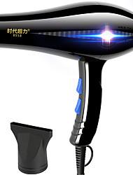 sdcl-8558 электрические инструменты для укладки волос с низким уровнем шума парикмахерская горячий / холодный ветер