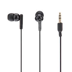 In-Ear Hovedtelefon med støjreduktion for iPod/iPod/phone/MP3 (sort)