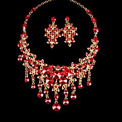 Takı Seti Kadın's Yıldönümü / Düğün / Nişan / Doğumgünü / Hediye / Özel Anlar Mücevher Setleri alaşım Yapay Elmas Kolyeler / Kolczyki