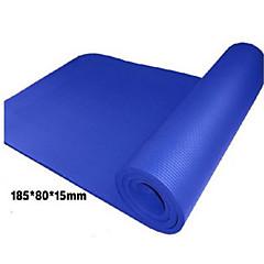 Tapis de Yoga ( Jaune/Violet 15