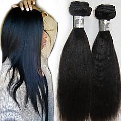 Luffy Hair Unprocessed Brazilian Light Yaki Straight Hair Weave Natural Color Virgin Hair Straight Extensions 3pcs/set