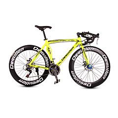 Cestovni bicikli Biciklizam 21 Brzina 26 inča/700CC Shimano TX30 Disk kočnica Vilica sa suspenzorom Aluminijski okvir Aluminij