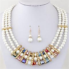 Women European Style Fashion Luxury Rhinestone Imitation Pearl Multilayer Necklace Earring Sets