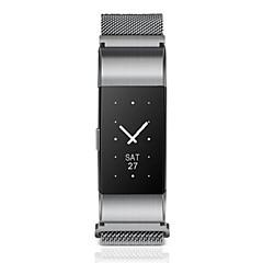 Homens Relógio de Moda Digital Aço Inoxidável Banda Preta Prata