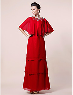 A-line Plus Sizes Mother of the Bride Dress - Ruby Floor-length Half Sleeve Chiffon