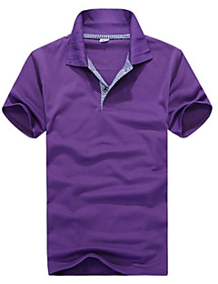 Men's Stylish Stand Collar Slim POLO Shirt