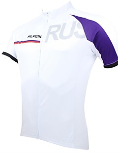 PaladinSport Men's Spring and Summer Style 100% Polyester Short Sleeved Cycling Jersey