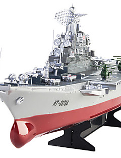 HT 2878A 1:275 RC Aircraft Carrier with light