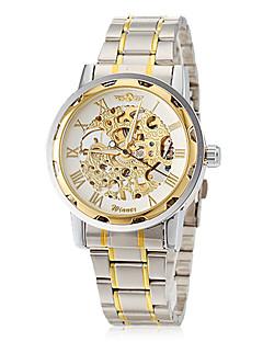 WINNER® Men's Elegant Skeleton Hollow Dial Steel Band Mechanical Hand Wind Wrist Watch (Assorted Colors) Cool Watch Unique Watch Fashion Watch