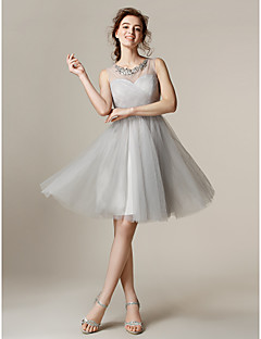 Knee-length Tulle Bridesmaid Dress - Silver Plus Sizes / Petite A-line / Princess Jewel