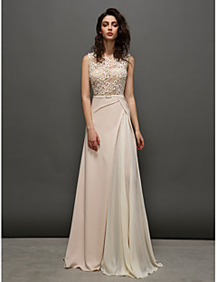 Homecoming TS Couture Formal Evening Dress - Pearl Pink A-line Jewel Sweep/Brush Train Lace