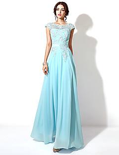Formal Evening Dress - Grape / Sky Blue / Candy Pink Plus Sizes / Petite A-line Bateau Floor-length