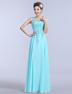 A-Line Strapless Floor Length Chiffon Formal Evening Dress with Beading Appliques Embroidery