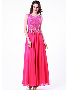 Formal Evening Dress - Fuchsia Plus Sizes / Petite A-line Jewel Floor-length Chiffon