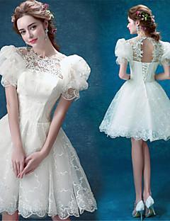 Vestido de Boda - Blanco Corte Evasé Corto/Mini - Joya Tul
