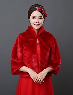 웨딩 모조 모피 볼레로 3/4 길이 소매 결혼식 랩