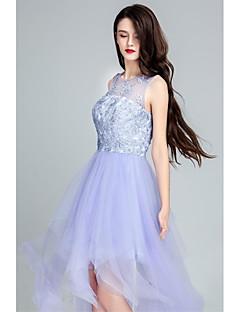 칵테일 파티 드레스 - 라벤더 볼 드레스 바닥 길이 스쿱 명주그물