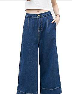 Mulheres Calças Vintage / Trabalho Jeans Algodão Micro-Elástica Mulheres
