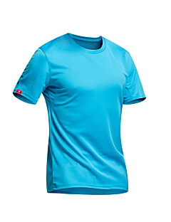 KORAMAN Men's Summer Short Sleeve T-Shirt Polyester Anti-UV Breathable
