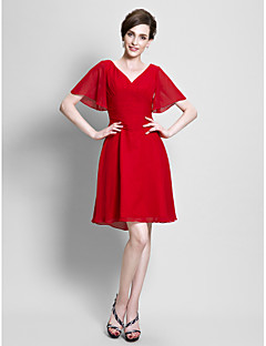 A-line Mother of the Bride Dress Knee-length Chiffon with Side Draping