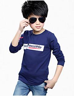 Tee-shirts Boy Mosaïque Eté Coton