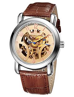 SKONE® Waterproof Automatic Mechanical Watches Men TOP Luxury Genuine Leather Strap Casual Watch Skeleton Watch
