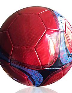 Høy Elastisitet Holdbar-Fotball(Gul Rød Grå,PVC)