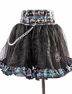 Budeme balet tutus& Sukně dětské dívky výkon sukni