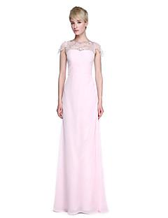LAN TING BRIDE Na zem Klenot Šaty pro družičky - Elegantní Krátký rukáv Šifón