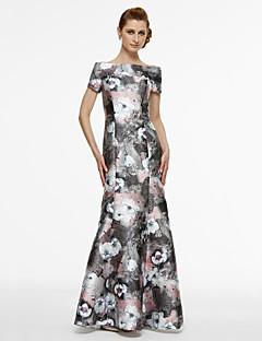 Sellő fazon Földig érő Szatén Örömanya ruha - Minta Rakott által LAN TING BRIDE®