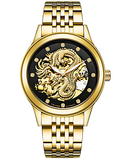 בגדי ריקוד גברים לגברים שעוני ספורט שעונים צבאיים שעוני שמלה שעוני שלד שעוני אופנה יהלוםSimulated שעון שעון יד שעון צמיד שעון מכני ייחודי