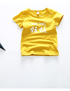 Baby T-skjorte Lolita