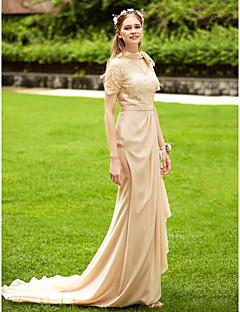 2017 LAN TING BRIDE Court Train High Neck Bridesmaid Dress - See Through Elegant Short Sleeve Chiffon Lace