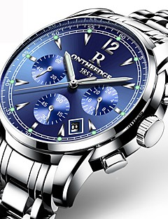Herre Sportsklokke Selskapsklokke Moteklokke Unike kreative Watch Hverdagsklokke Kinesisk Quartz Kalender Vannavvisende Rustfritt stål