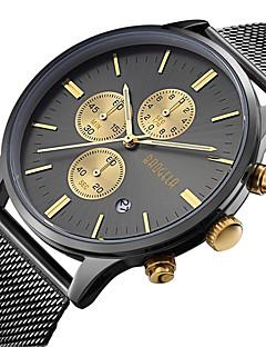 Homens Crianças Relógio Esportivo Relógio Militar Relógio Elegante Relógio de Moda Relógio de Pulso Bracele Relógio Único Criativo