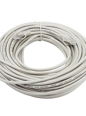 כבל רשת Etherne (אורך 25 מטרים) (צבע אקראי)